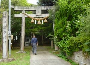 出水神社① (1280x925)