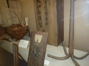 北前船の里資料館② (1280x941)