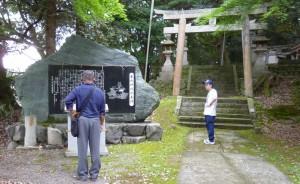 出水神社② (1280x783)